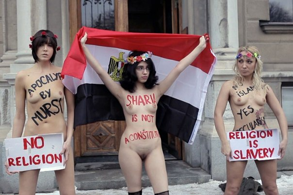 it-takes-courage-to-protest-against-religion-like-this-nsfw