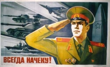 Image result for patriotic soviet pictures