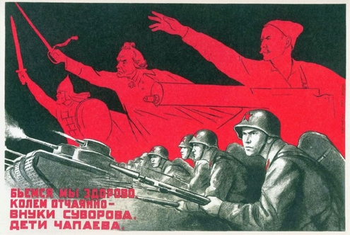 Soviet World War II propaganda Posters part 2 | misebogland