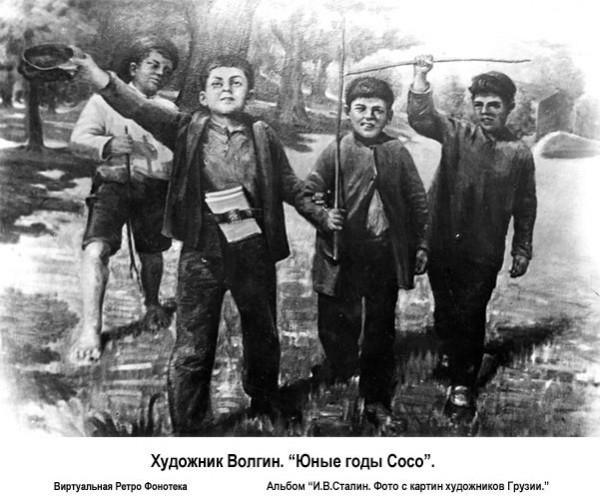 stalinunknown001-38