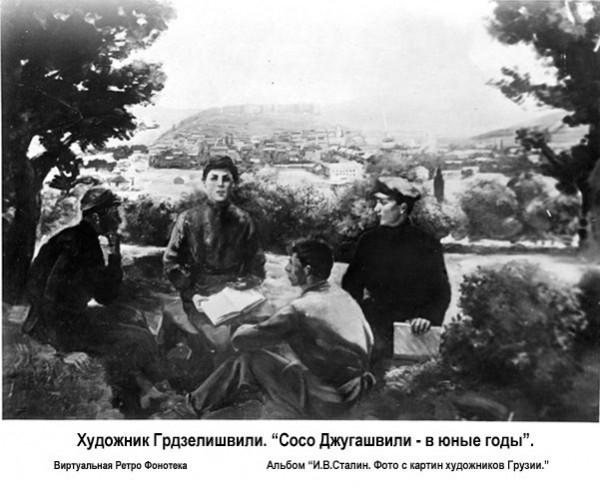 stalinunknown001-39