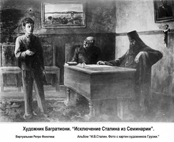 stalinunknown001-40