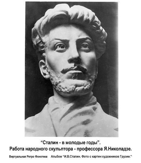 stalinunknown001-41 (1)