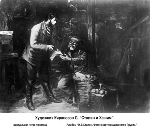 stalinunknown001-42