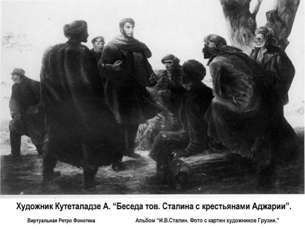 stalinunknown001-43