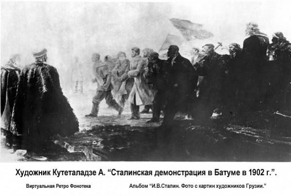 stalinunknown001-44