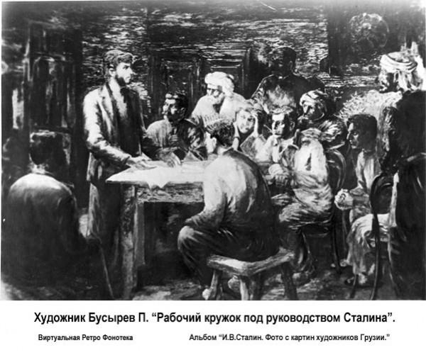 stalinunknown001-45