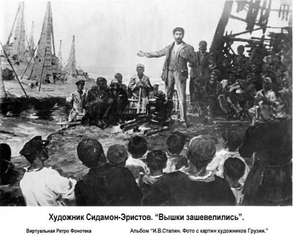 stalinunknown001-46