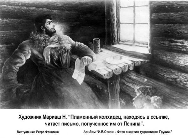 stalinunknown001-47