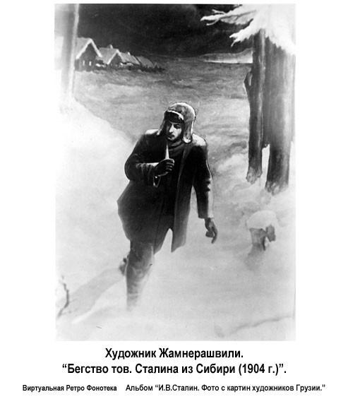 stalinunknown001-48