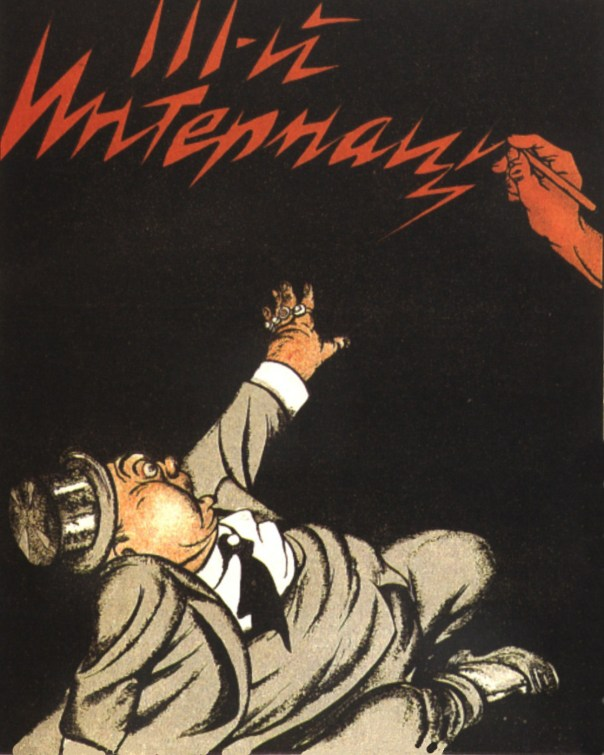 00-unknown-artist-third-international-1920s