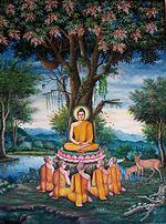 150px-Sermon_in_the_Deer_Park_depicted_at_Wat_Chedi_Liem-KayEss-1